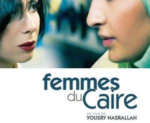 Affiche du film les femmes du Caire